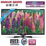 SANYO台灣三洋 20吋LED背光液晶顯示器+視訊盒 SMT-20MV3