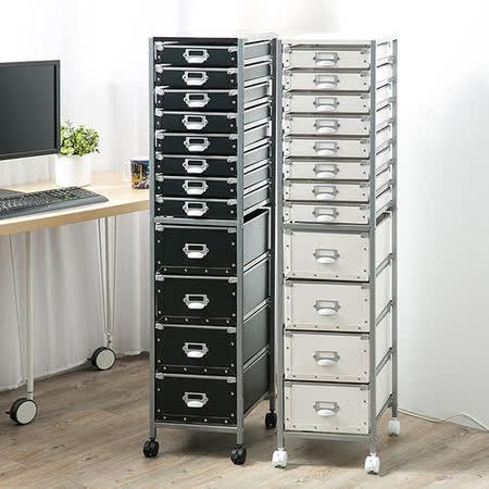 【凱堡】硬式收納箱 經典12抽收納櫃/衣物收納置物架/收納車