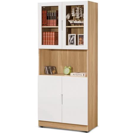 MY傢俬 北歐簡約風格2.7尺開放式系統書櫃