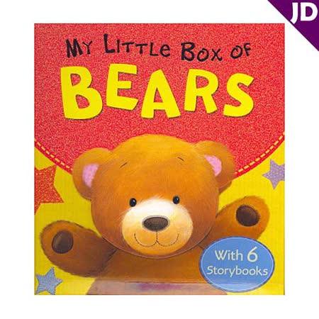 【英國Caterpillar原文童書】My Little Box of Bears 繪本禮物書