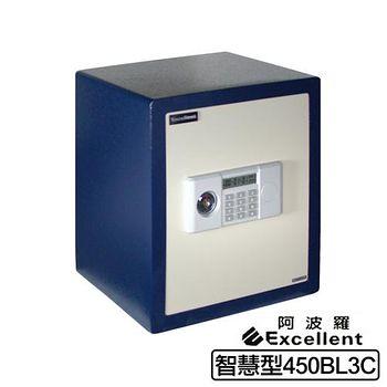 阿波羅 Excellent e世紀電子保險箱_智慧型 (450BL3C)
