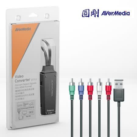 圓剛 ET113訊號轉換器 轉換Composite(色差)訊號為高品質HDMI輸出