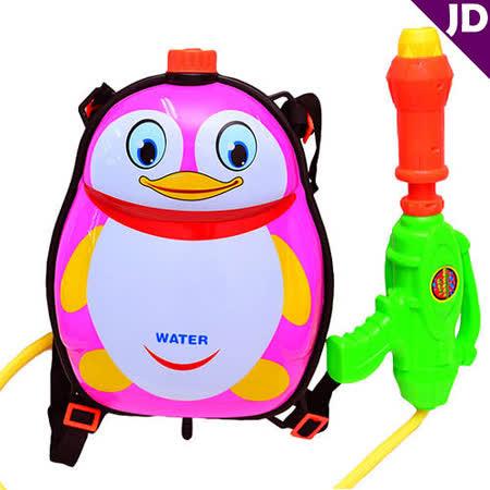 【戲水趣】背包水槍-粉紅企鵝