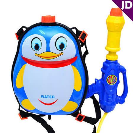 【戲水趣】背包水槍-水藍企鵝