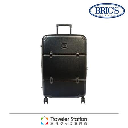 《Traveler Station》BRIC