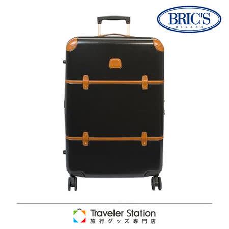 《Traveler Station》BRIC'S 經典旅行箱-32吋 五色任選