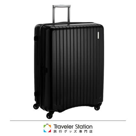《Traveler Station》SUNCO 超靜音大容量箱-27.5吋