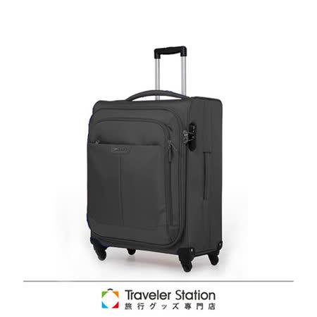 《Traveler Station》SUNCO FinoxyEX輕量防盜軟箱-56CM(約24吋)