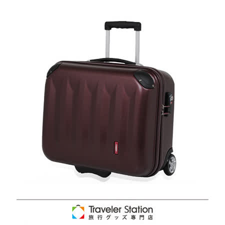 《Traveler Station》CROWN MASTER 約17吋公文拉桿箱-酒紅