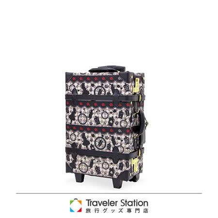 《Traveler Station》HAPI+TAS 復古拉桿箱-48CM(約19吋)