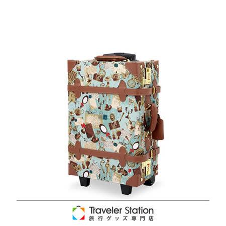 《Traveler Station》HAPI+TAS復古拉桿箱-58CM(約23吋)