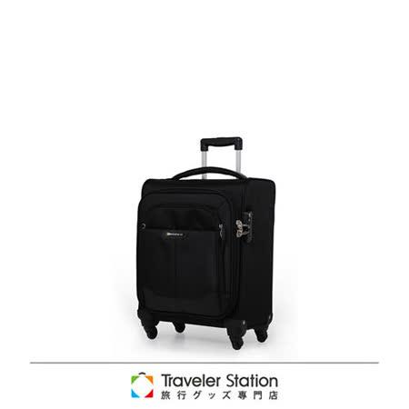 《Traveler Station》SUNCO FinoxyEX輕量防盜軟箱-43CM(約19.5吋)