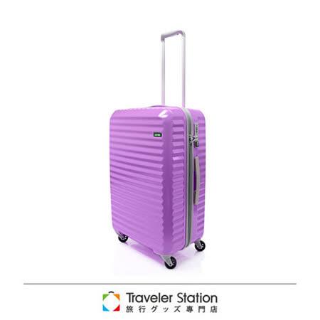 《Traveler Station》LOJEL 25吋GROOVE拉鍊箱-粉紫色