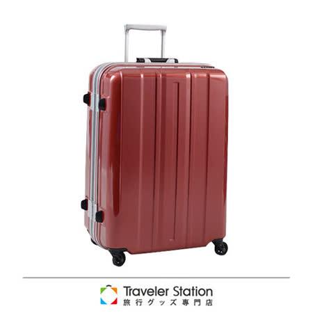 《Traveler Station》SUNCO SUPER LIGHT MG EX 69CM極輕酒紅色鎂合金行李箱