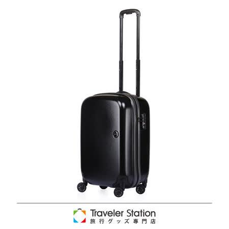 《Traveler Station》LOJEL 19.5吋NIMBUS防雨箱-黑底灰邊