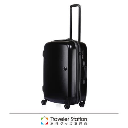 《Traveler Station》LOJEL 25吋NIMBUS防雨箱-黑底灰邊