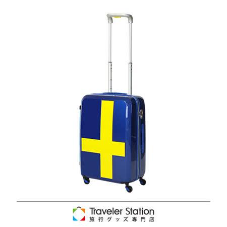 《Traveler Station》innovator 19.5吋十字靜音輪旅行箱-藍色黃貼紙