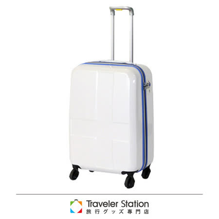 《Traveler Station》innovator 25吋十字靜音輪旅行箱-白色無貼紙