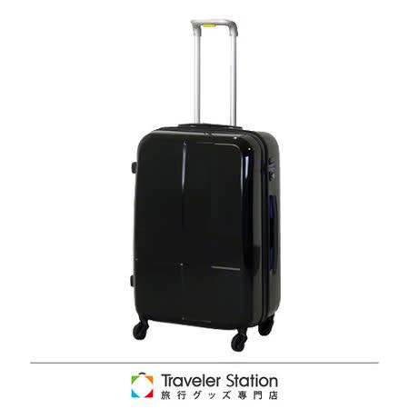《Traveler Station》innovator 25吋十字靜音輪旅行箱-黑色無貼紙
