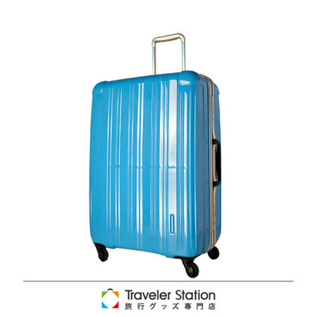《Traveler Station》Traveler Station 24吋輕量鋁框拉桿箱-海軍藍