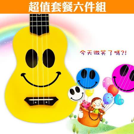 【美佳音樂】KAKA 21吋微笑烏克麗麗.超值套餐六件組
