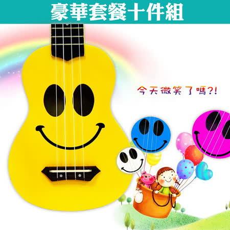 【美佳音樂】KAKA 21吋微笑烏克麗麗.豪華套餐十件組