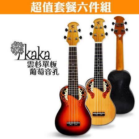 【美佳音樂】KAKA 23吋雲杉單板葡萄音孔烏克麗麗.超值套餐六件組