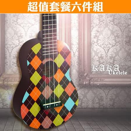 【美佳音樂】KAKA 21吋經典格紋烏克麗麗.超值套餐六件組