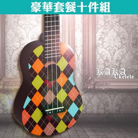 【美佳音樂】KAKA 21吋經典格紋烏克麗麗.豪華套餐十件組