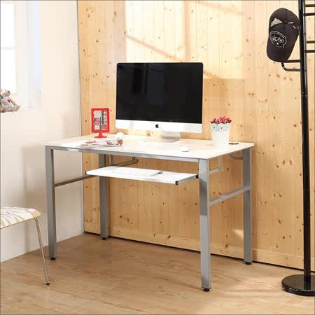 《BuyJM》低甲醛鏡面120公分穩重型單鍵盤電腦桌