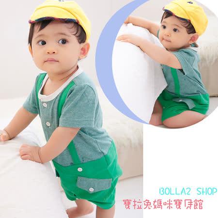 ☆BOLLA2☆    韓 綠色吊帶褲造型連身爬衣