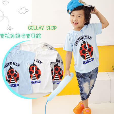☆BOLLA2☆ 仲夏 超柔軟布料 可愛瓢蟲 雙面印花連帽T-水藍色 HKB02