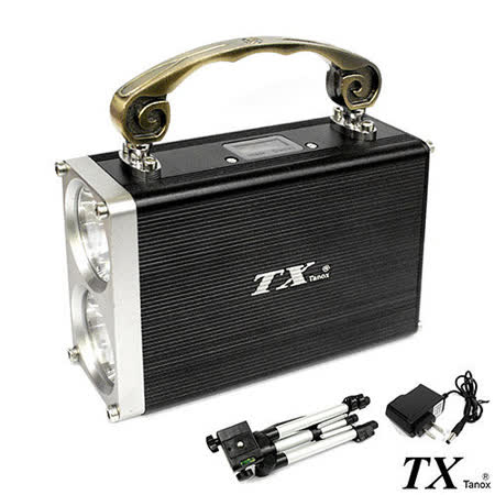 【特林TX】雙色(白/藍)設計專業釣魚燈(FS101)