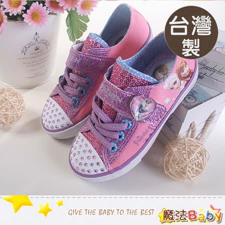 魔法Baby~台灣製冰雪奇緣正版女童帆布鞋 sa54383
