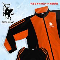 【天神牌】運動型二件式套裝雨衣-亮橘色