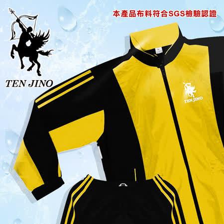 【天神牌】運動型二件式套裝雨衣-黃色