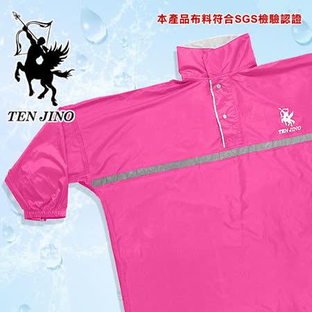 【天神牌】日式輕質膠太空型雨衣-艷紅色
