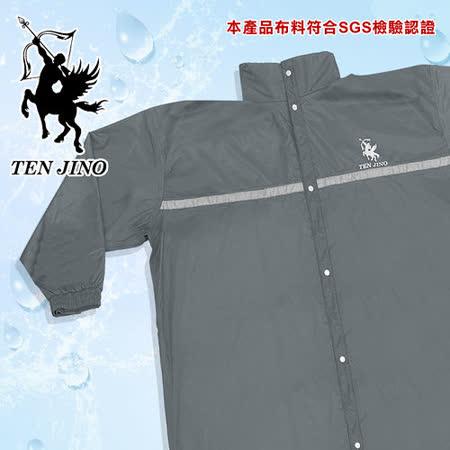 【天神牌】日式輕質膠全開式雨衣-鐵灰色