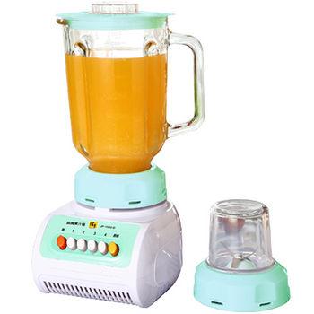 鍋寶碎冰玻璃果汁機JF-1582-D