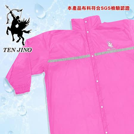 【天神牌】日式輕質膠全開式雨衣-桃紅