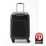 法國EGON-SitOn系列20吋亮面硬殼行李箱-亮黑