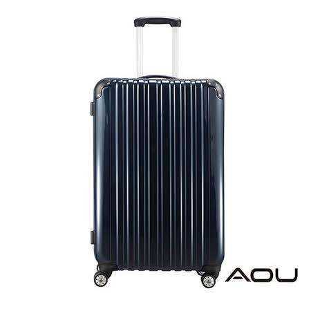 AOU微笑旅行 28吋 YKK防爆拉鍊TSA海關鎖鏡面硬殼箱 靜音雙跑車輪(爵士藍)90-016A
