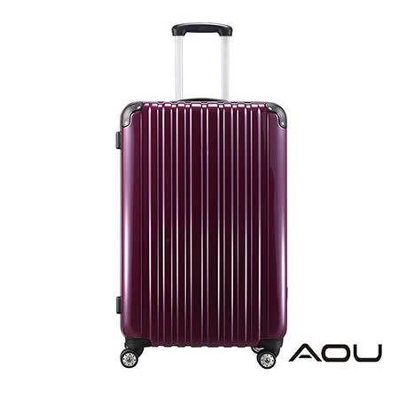 AOU微笑旅行 28吋 YKK防爆拉鍊TSA海關鎖鏡面硬殼箱 靜音雙跑車輪(尊貴紫)90-016A