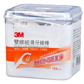 3M 雙線牙線棒盒裝