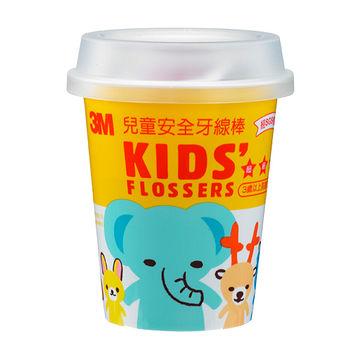 3M 兒童安全牙線棒杯裝55支