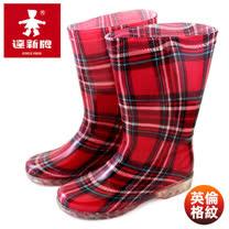 【達新牌】新彩時尚雨鞋/中筒雨靴-英倫格紋