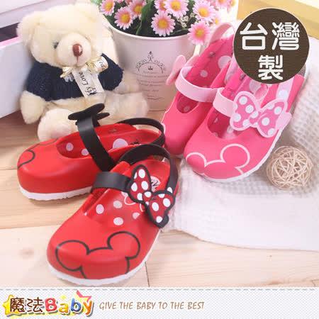 魔法Baby~台灣製專櫃款米妮正版女童半包鞋 sh6838