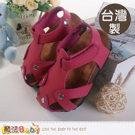 魔法Baby~台灣製真皮材質女童涼鞋 sh6845