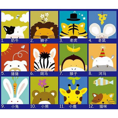 任選9幅【ArtLife】創意油畫、數字油畫DIY_動物連連看