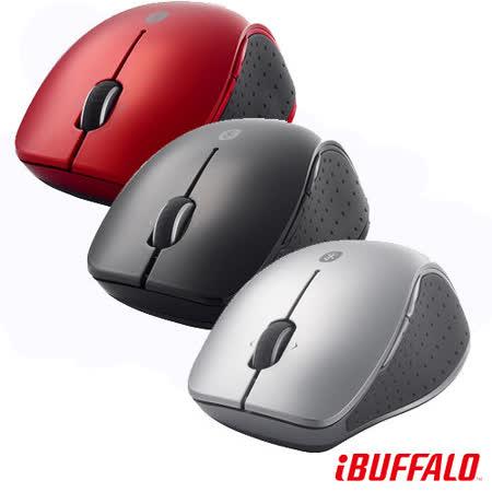 【2件省更多】Buffalo B14 藍光LED 藍牙3.0+NFC 無線滑鼠-2入組